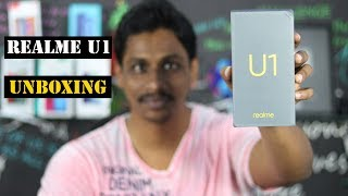 Realme U1 Unboxing | Telugu Tech Tuts | Mobile Under 12000
