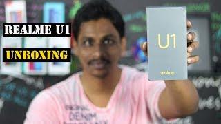 Realme U1 Unboxing | Telugu Tech Tuts | Mobile Under 12000