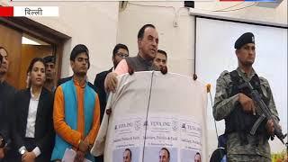 'राम मंदिर निर्माण का विरोध किया तो गिरा दूंगा सरकार' || ANV NEWS NATIONAL
