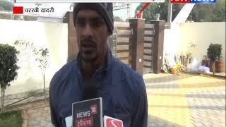 रेसलर विनेश फोगाट की शादी को लेकर तैयारियां शुरू || ANV NEWS Haryana
