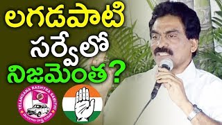How Much Reliable Lagadapati Exit Poll Survey || Telangana Elections 2018 || Top Telugu TV ||