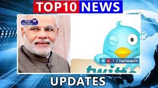 08-12-2018    Top 10 News Updates    Top Telugu TV   