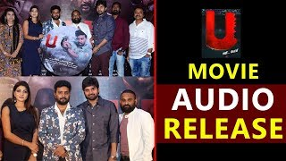 U Movie Audio Release || U Telugu Movie || Kovera, Himanshi Katragadda || Top Telugu TV  ||