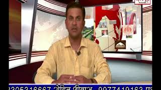 देपालपुर 24 अवतार मंदिर पर तीसरे दिन भी यज्ञ प्रारंभ रहा देखें खबर धार न्यूज़ पर