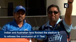 India vs Australia: Fans flock Adelaide Oval to witness final Day of 1st Test