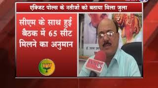 भाजपा जिलाध्यक्ष का कांग्रेस पर तीखा हमला, कांग्रेस के पास आरोपों के अलावा कोई चीज नहीं बाकी