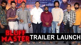 Bluff Master Movie Trailer Launch || Satya Dev || Nandita Swetha || #BluffMaster