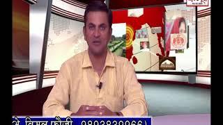 धरमपुरी में मराठा समाज ने प्राण प्रतिष्ठा समारोह संपन्न किया