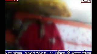 देपालपुर में एक बालिका को करंट लग जाने से हुई मौत