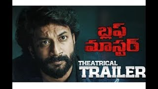 BLUFF MASTER Telugu Movie Trailer Satya Dev  Nandita Swetha ll TELUGU THORANAM ll