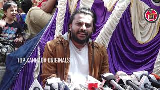 Chandan Shetty about Dhruva Sarja || Dhruva Sarja Engagement