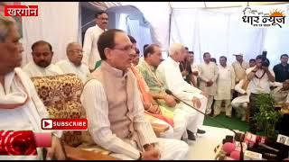 खरगोन जन आशीर्वाद यात्रा में राहुल गांधी पर शिवराज का बड़ा बयान