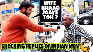 Agar Aapki Wife Bewfa Nikle Toh