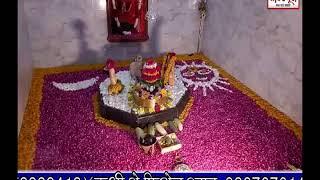 इंदौर के चंद्रावतीगंज में सावन के प्रथम सोमवार को श्रृंगार किया गया
