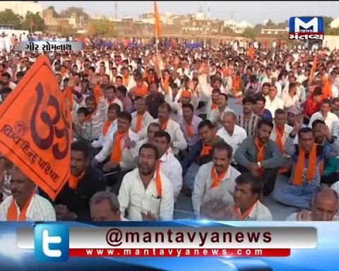 Dharm Sabha of Vishva Hindu Parishad organized in Gir Somnath