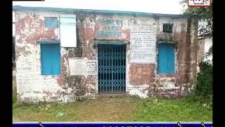 बदनवार तहसील के ग्राम कोद में अस्पताल में सेवाओं के हाल बेहाल है नियुक्त नर्स  छुट्टी पर रहती है