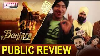 Banjara Movie Public Review | Babbu Maan | ਵੇਖੋ ਪਾਸ ਹੋਈ ਕੇ ਫੇਲ੍ਹ