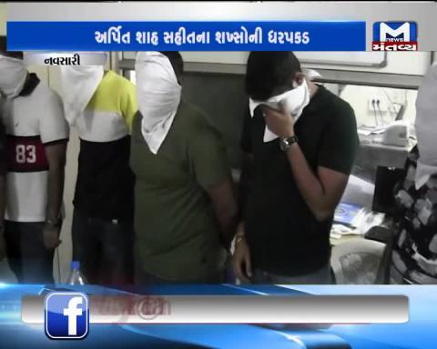 Navsari: Police has caught 4 women & 23 men for drinking alcohol
