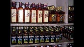 जिले में रोज कितने का शराब पी जाते लोग....देखिये  cglivenews