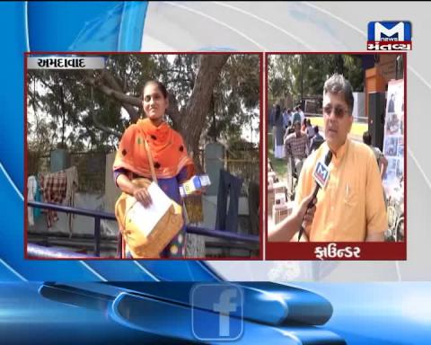 Ahmedabad: Programme organized to give benefits to the disabled at Aandh Jan Mandal