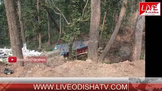Koraput : Boipariguda Truck Accident