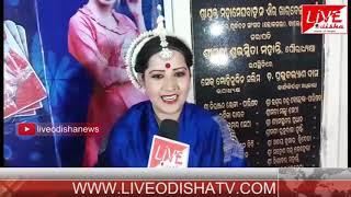 Speed News : 09 Dec 2018 || SPEED NEWS LIVE ODISHA