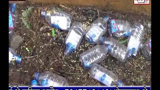 कुक्षी के pwd विभाग के हाल बेहाल है pwd में शराब की खाली बोतले पड़ी रहती है देखे खबर धार न्यूज़ पर