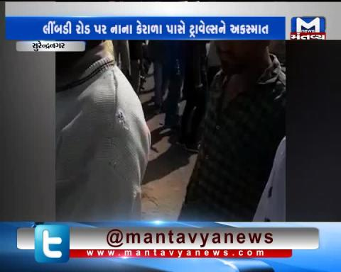 Surendranagar: At least 12 injured in Travel bus crash