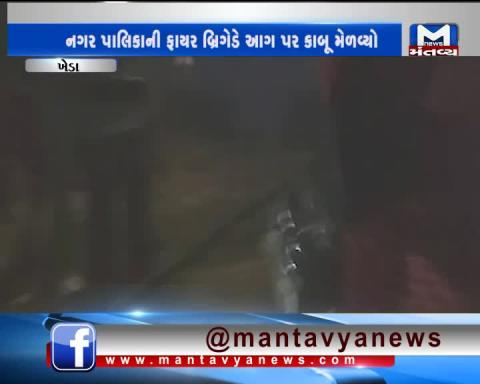 Fire breaks out in Car at Kheda