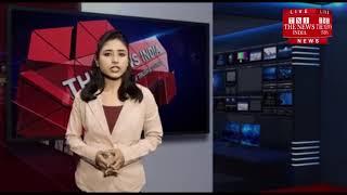 [ Bahraich  ] भाजपा सांसद सावित्री बाई फुले ने पार्टी की प्राथमिकता सदस्यता से दिया इस्तीफा