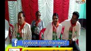 मनावर में भारतीय जनता पार्टी अनुसूचित जाती मोर्चा की जिला बैठक मानवर में रखी गयी