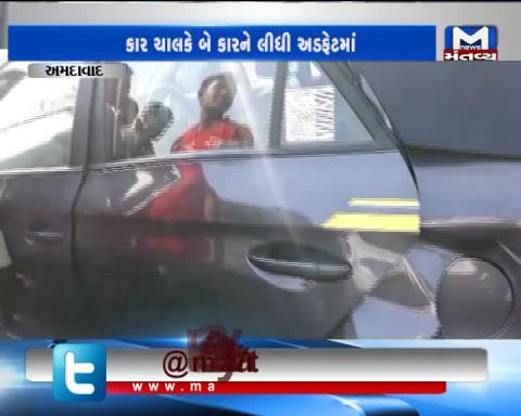 Ahmedabad: A car crashed into 2 other cars near Gota Bridge, 1 injured