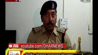 पीथमपुर स्थित जे के डिस्लरी में अवैध शराब की 100  पैटी शराब जब्त की पुलिस जांच में जुटी है