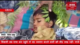 [ Badaun ] नाबालिक बच्ची का धारदार हथियार से गला काटकर हत्या / THE NEWS INDIA