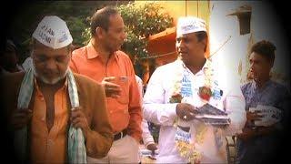 Aam Aadmi Ki Lehar In Charminar | Gets Good Public Support In Charminar | Md Sharfuddin |