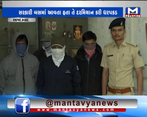 Ahmedabad: Police caught 7 Home Guards with Liquor | Mantavya News