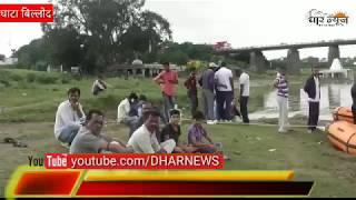 घाटा बिल्लोद चंबल नदी में डूबे दोनों युवकों के शव बरामद