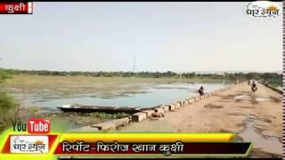 नर्मदा नदी में दो गाय मृत मिली  प्रदूषण मुक्त योजना की खुली पोल देखे धार न्यूज़ पर