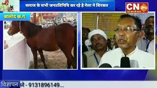 CN24 - राजाराव पठार में वीर मेला का आयोजन,लाखो की संख्या मे दर्शन के लिये पहुँच रहे है श्रधालु.