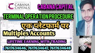 CABANA CAPITAL TERMINAL  OPERATION PROCEDURE STEP TO STEP IN HINDI BY MONEY GROWTH