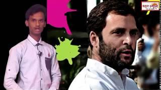 धार में राहुल गाँधी का दौरा तय  जिसको लेकर धार P.G कॉलेज ग्राउंड में तैयारिया पूर्ण
