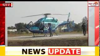 धार पहुंचे राहुल गाँधी ने मोदी सरकार और राज्य सरकार पर जमकर साधा निशाना देखे धार न्यूज़ पर