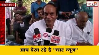 बदनावर में भाजपा के प्रमुख नेता राजेश अग्रवाल को टिकट नहीं  मिलने से पार्टी से खुश नहीं