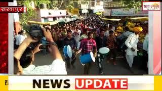 सरदारपुर ग्राम राजोद में कांग्रेस प्रत्याशी प्रताप गिरवाल का भारी जनसम्पर्क हुआ