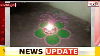 सरदारपुर में भाजपा कार्यकर्ताओ ने कमल दिपावली बनाई घर घर जा कर  दीपक लगाये