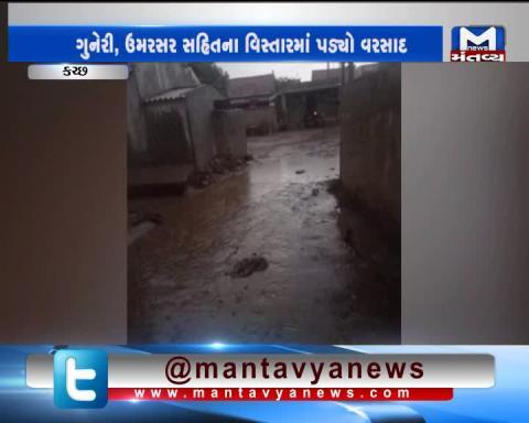 Kutch: Unseasonal rain worries farmers