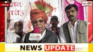 धार ग्राम घाटाबिल्लोद में अखिल भारतीय क्षत्रिय महासभा के द्वारा दीपावली मिलन समारोह आयोजन किया