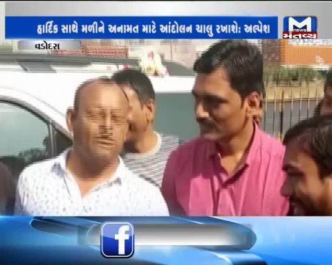 Hardik Patel & Alpesh Kathiriya was welcomed in Vadodara