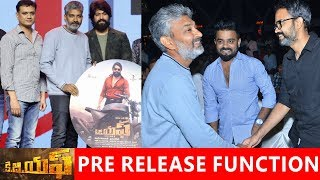 KGF Movie Pre Release Event  | Yash | Srinidhi Shetty | Prashanth Neel || Top Telugu TV  ||