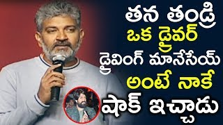 Watch Ss Rajamouli To Campaign For Kannada Film Kgf In T Video